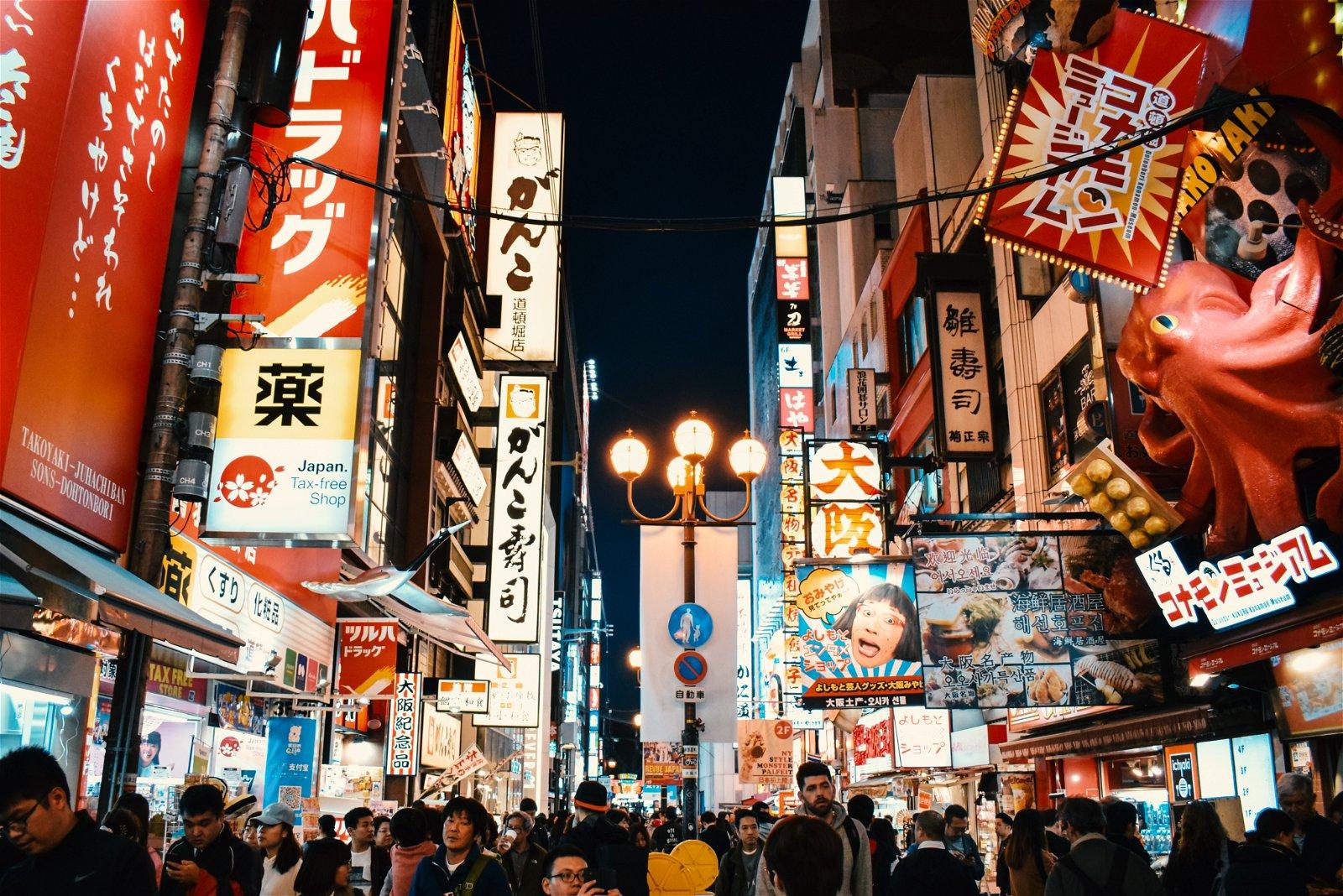 ทัวร์ญี่ปุ่น เที่ยวญี่ปุ่น เกียวโต โอซาก้า ศาลเจ้าเทพเจ้าจิ้งจอกอินาริ ปราสาทโอซาก้า 4วัน 3คืน บินสายการบินไทยไลอ้อนแอร์ (SL)