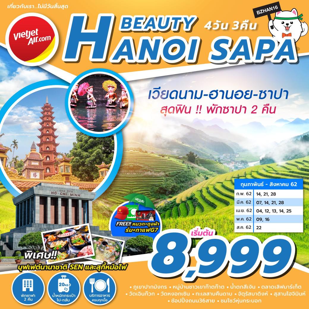 BZHAN16 BEAUTY SAPA HANOI 4D3N