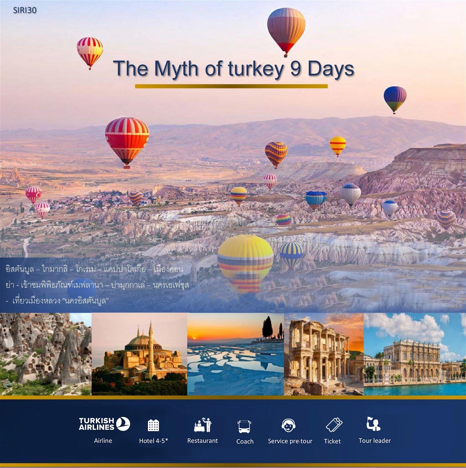 The Myth of Turkey